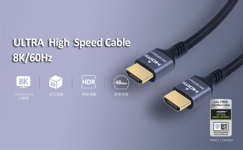 首页HDMI 2.1